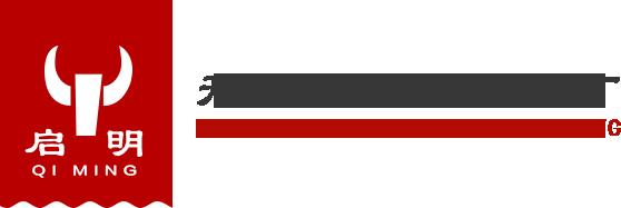 棉條筒,棉條桶,塑料棉條筒,紡織棉條筒,棉條筒價格,棉條桶廠(chang)家,棉條桶價格,紡織周轉(zhuan)筐